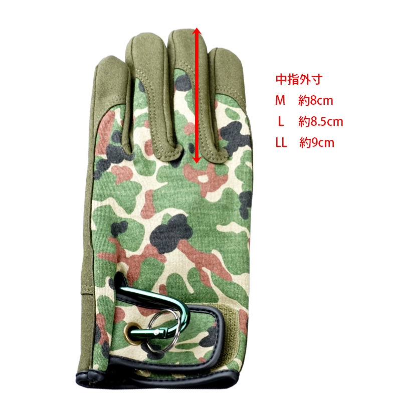 迷彩手袋サイズ