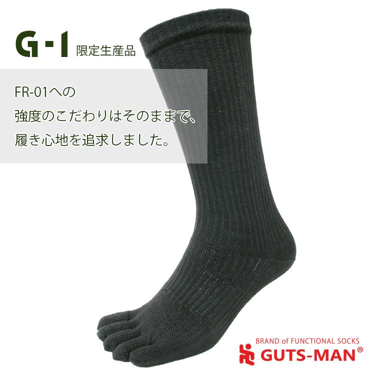 G-1五本指ソックス